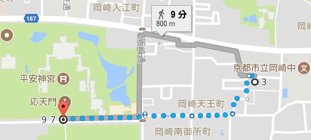 三井のリパーク 京都岡崎天王町第2から平安神宮までの徒歩の時間