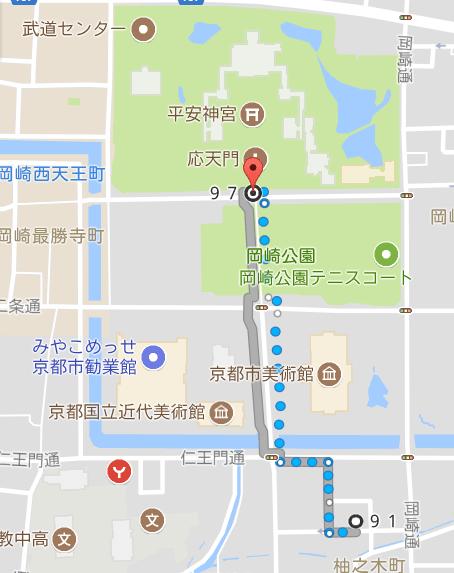 タイムズ 平安神宮前から平安神宮までの徒歩の時間