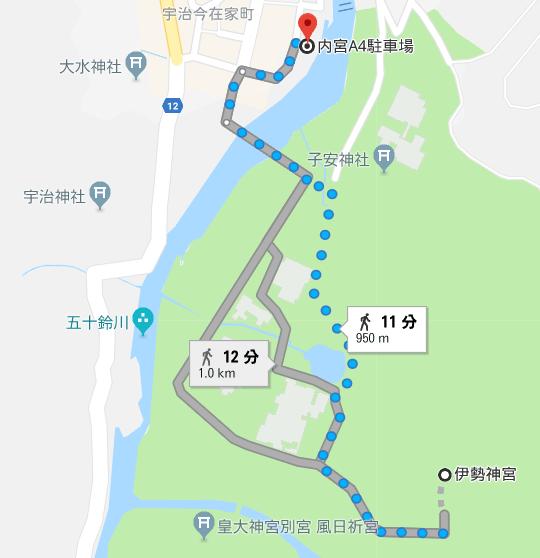 内宮A4駐車場から伊勢神宮内宮までの徒歩の距離・徒歩時間