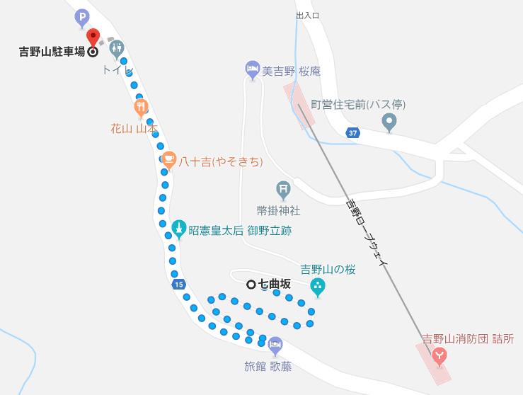 下千本駐車場(吉野山観光駐車場)から七曲坂までの距離・徒歩時間