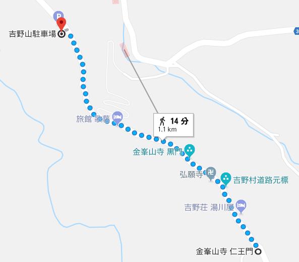 下千本駐車場(吉野山観光駐車場)から仁王門までの距離・徒歩時間