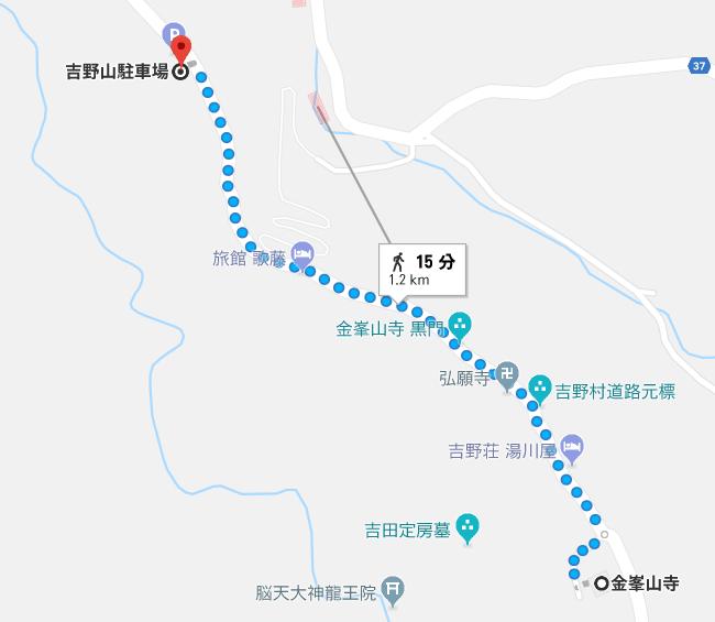 下千本駐車場(吉野山観光駐車場)から金峯山寺・蔵王堂までの距離・徒歩時間