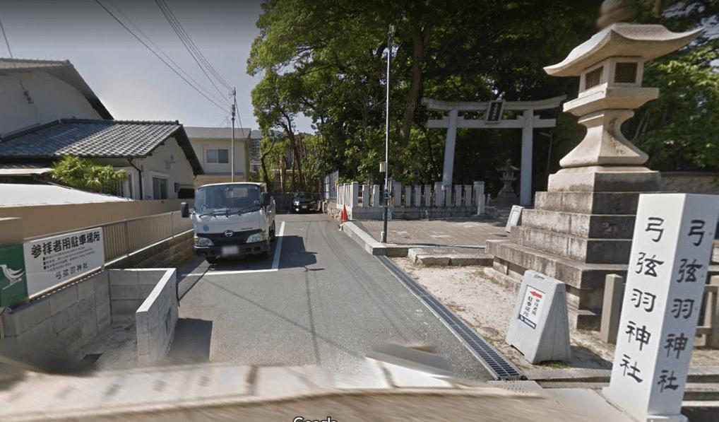 弓弦羽神社の参拝者用無料駐車場
