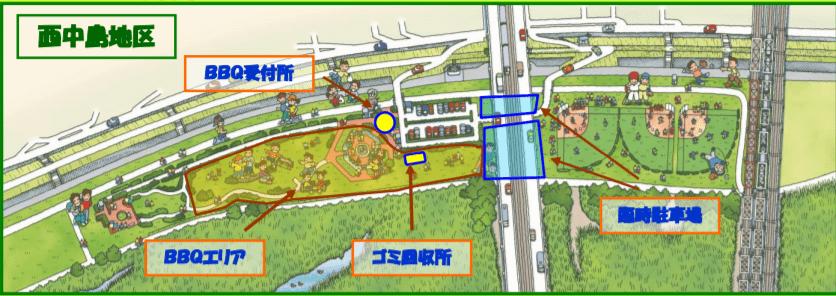 淀川河川公園西中島地区バーベキューエリア