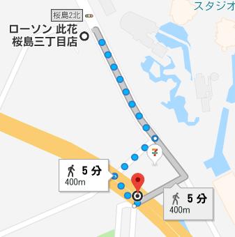 USJ周辺の車中泊に便利なコンビニ(ローソン 此花桜島三丁目)