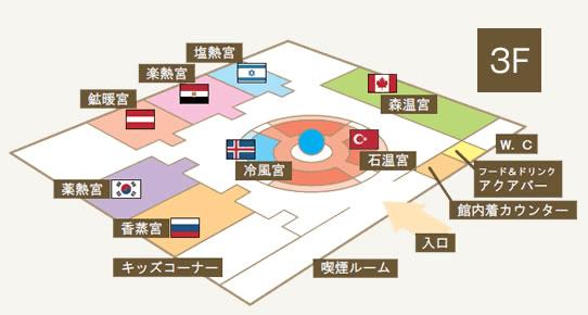 スパワールドの岩盤浴(岩盤浴フロアマップ)