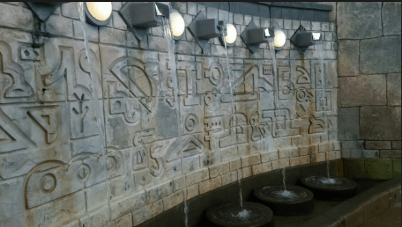 鶴見緑地屋内プール(うたせ湯5人用)