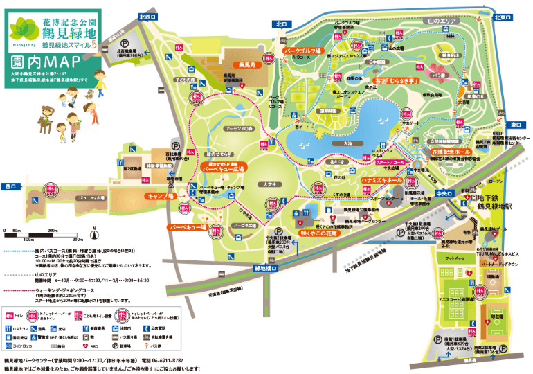 鶴見緑地公園の園内マップ