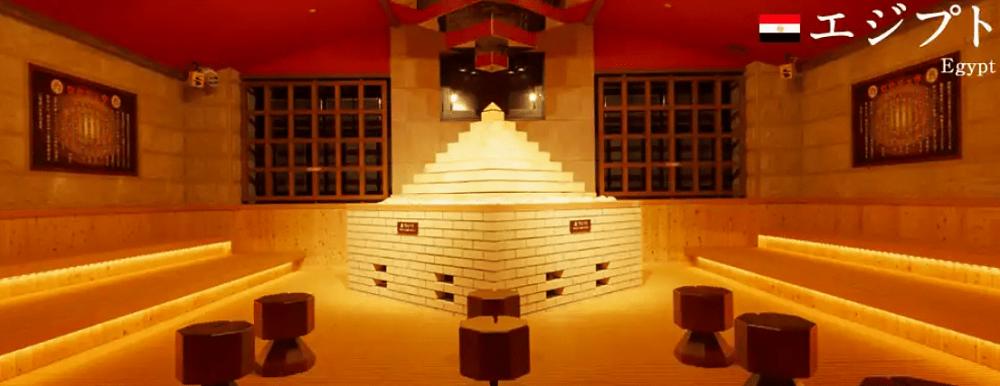 スパワールドの岩盤浴(エジプトの岩盤浴 楽熱宮)