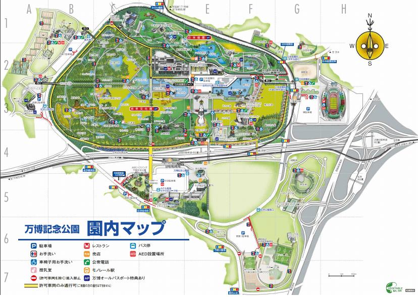 万博記念公園の園内マップ