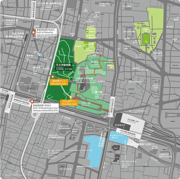 天王寺動物園周辺の地図(アクセス情報)