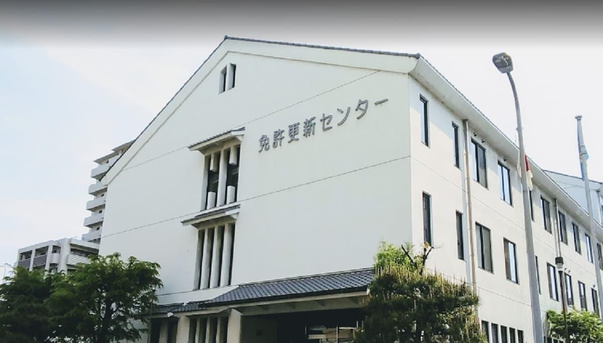 阪神更新センター 神戸更新センター(元町)へ免許の更新に行ってきました!三宮からの行き方、所要時間などをレポート