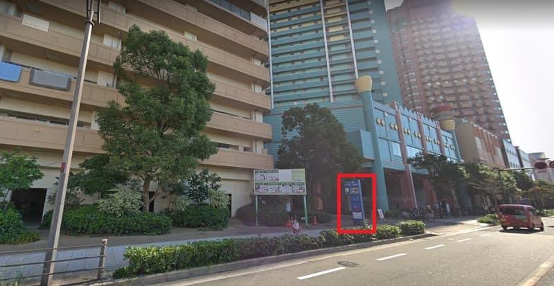 ユニバーサル・シティウォーク大阪の駐車場(入り口画像2)